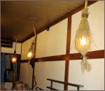 余った竹ぼうきで照明を作りました。